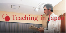 Teaching in japan